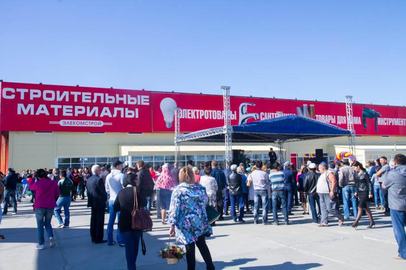 Новости Уральск - В ЗКО открылся новый торговый центр строительных материалов