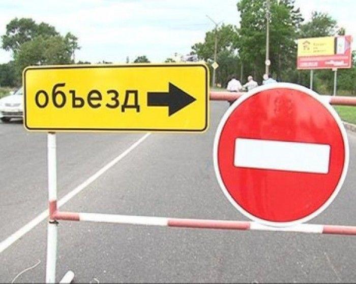 Новости Атырау - В Атырау перекроют автомобильное движение