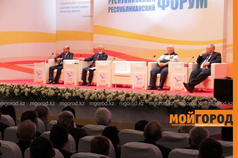 Новости Актобе - 300 участников собрал форум земляков в Актобе