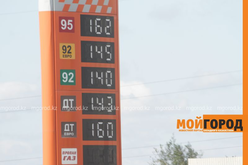 Новости Уральск - В ЗКО завершено расследование в отношении 4 поставщиков бензина