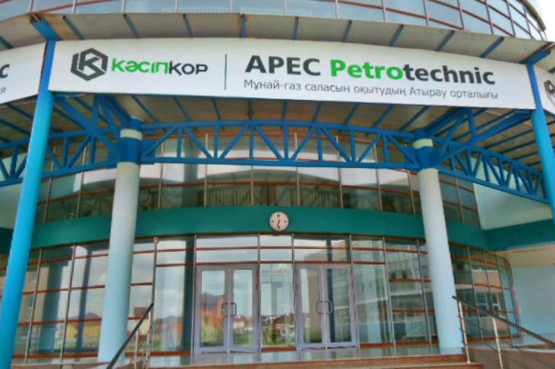 Новости Атырау - В Атырау с рабочим визитом прибыл премьер-министр Бакытжан Сагинтаев