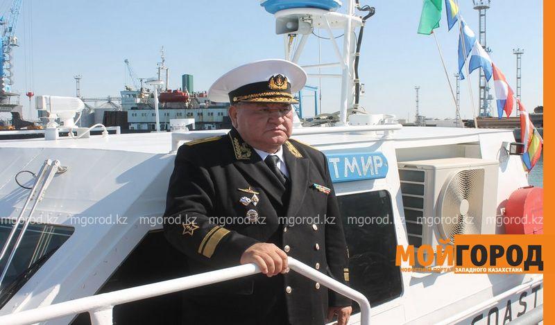 Новости Актау - Боевой катер из Уральска пополнил ВМС Казахстана