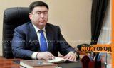Задайте свой вопрос руководителю антикоррупционной службы ЗКО