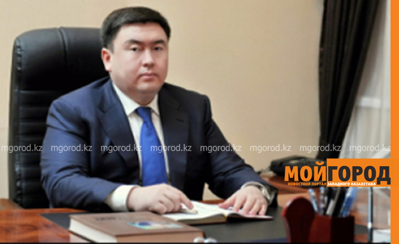 Новости Уральск - Задайте свой вопрос руководителю антикоррупционной службы ЗКО