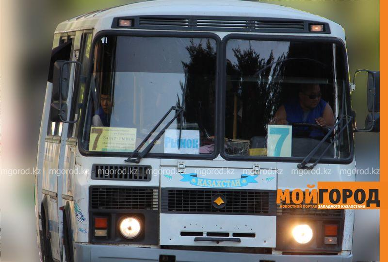 Новости Атырау - Из-за нерентабельности в Атырау убрали автобусный маршрут