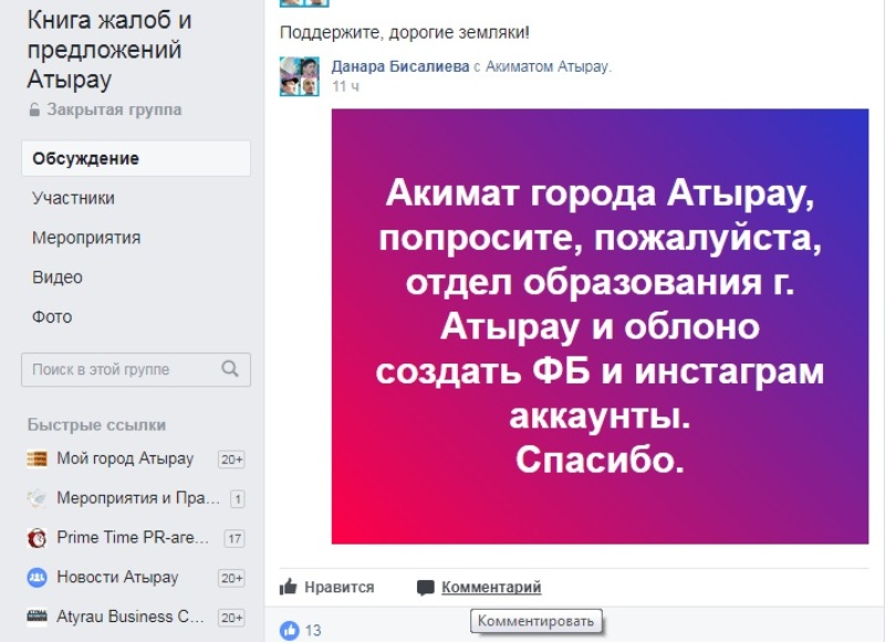 DCMS-Social v13 - скачать DLE, Joomla, Social