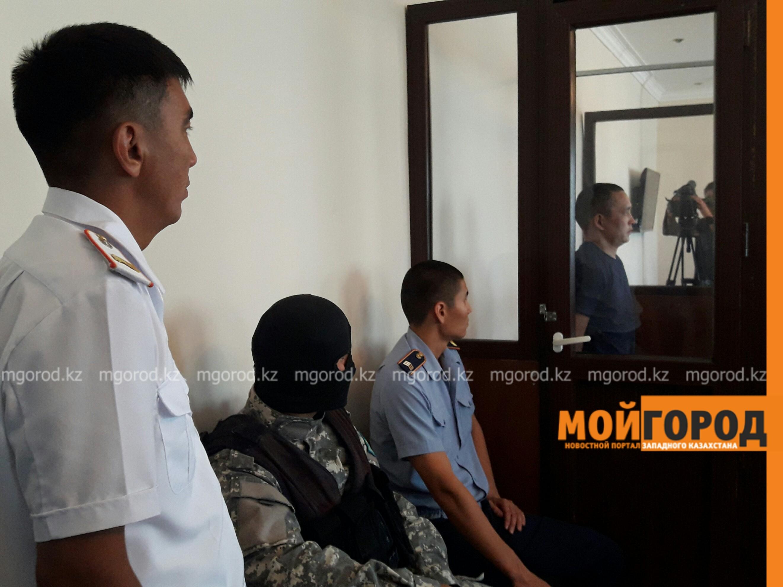 Новости Атырау - В Атырау начался суд над обвиняемым в педофилии (видео)