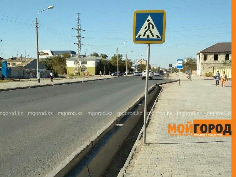 Новости Атырау - В Атырау убрали неправильно установленный знак пешеходного перехода