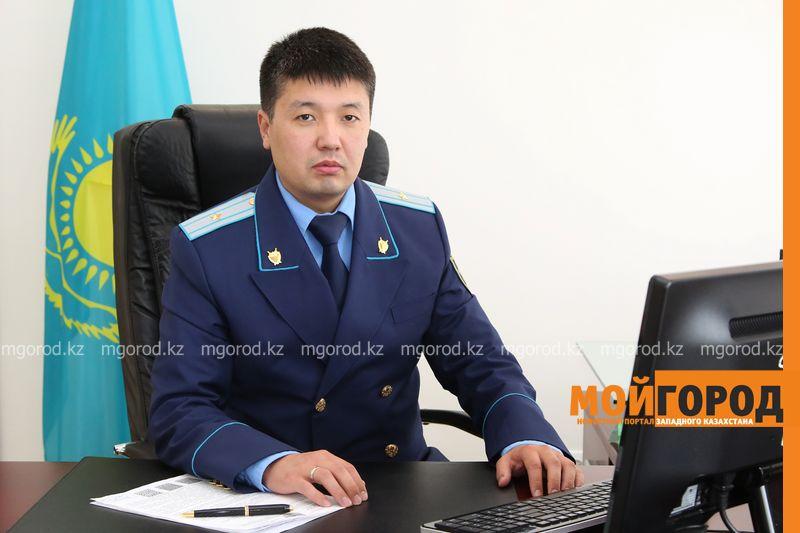 Новости Уральск - Исполняющего обязанности прокурора города назначили в Уральске