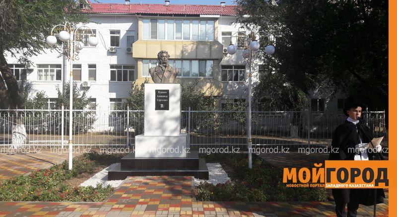 Новости Уральск - В Уральске обновили сквер Пушкина