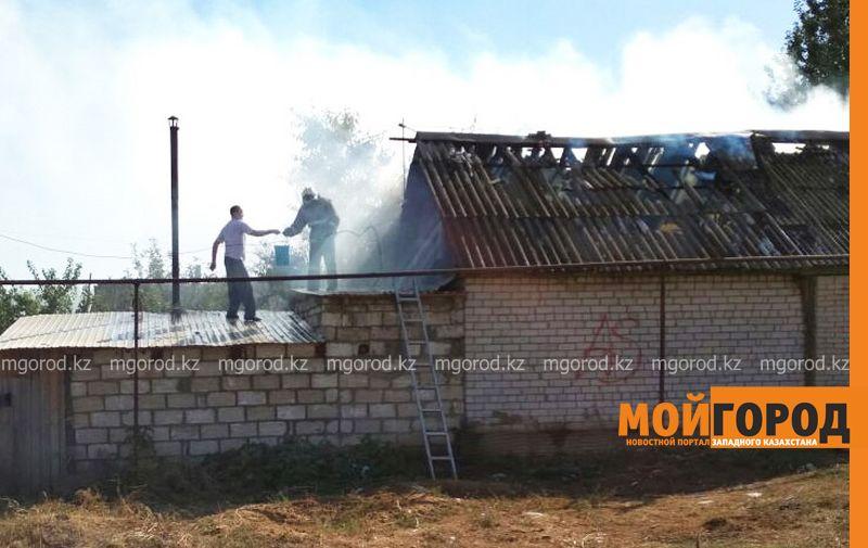 Пожарные не тушили горевший дом водой из ведер - ДЧС ЗКО