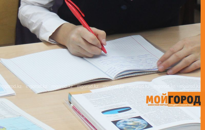 Новости - Казахстан займёт 67 млн долларов у МБРР на развитие образования