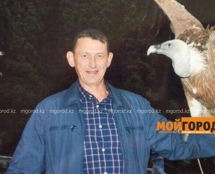 Новости Уральск - В Уральске родные ищут пропавшего 36-летнего мужчину