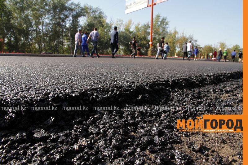 Новости Уральск - В Уральске будут строить дороги по новым технологиям