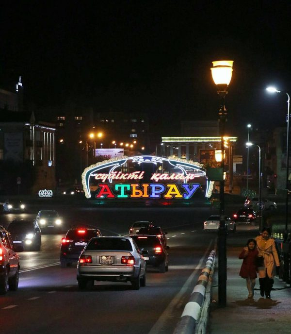 Новости Атырау - Осенний Атырау глазами его жителей