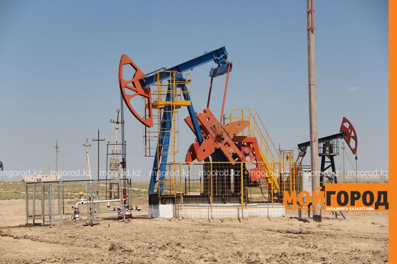Новости Уральск - Нефтяную компанию в Мангистау оштрафовали на 53 миллиона тенге