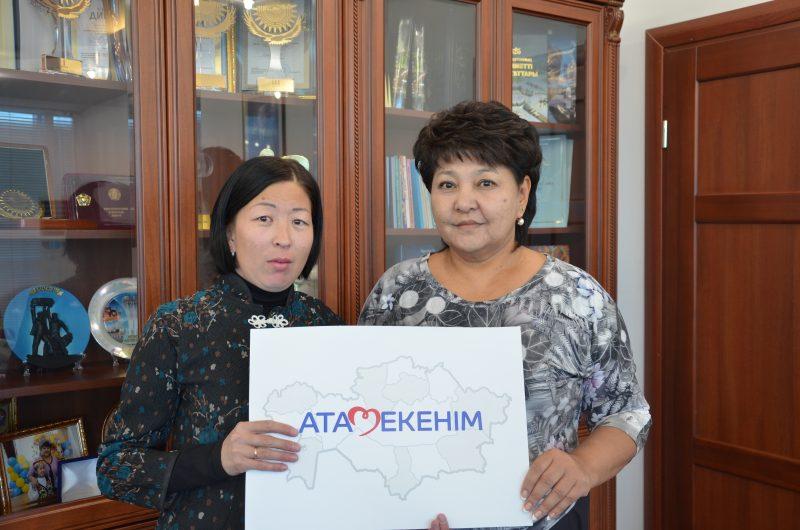 Квартиру больной женщине подарили предприниматели Атырау