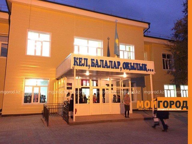 Новости Атырау - В Атырау директора школы оштрафовали за несоблюдение антитерористической безопасности