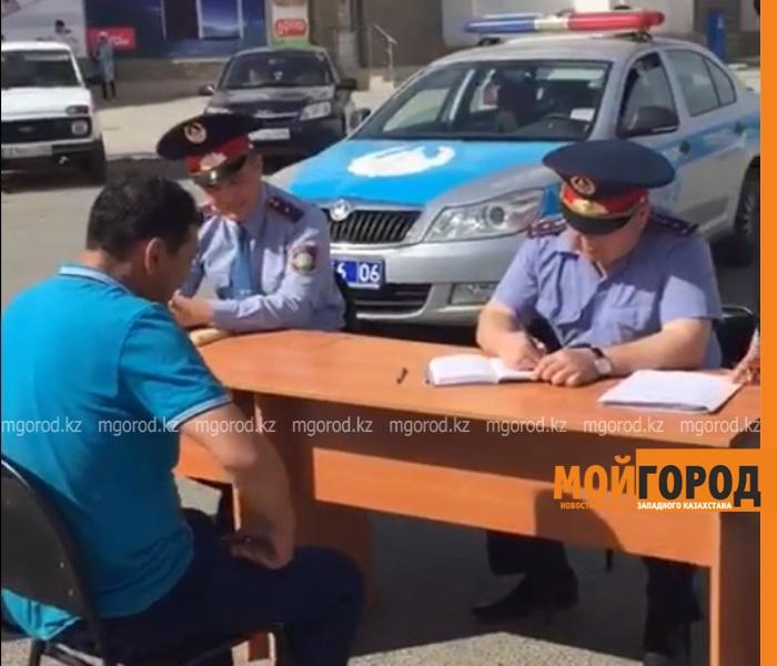 Атырауские полицейские проконсультируют горожан по вопросам ПДД