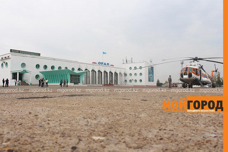 Новости Уральск - Терминал аэропорта должен соответствовать международным стандартам - аким ЗКО