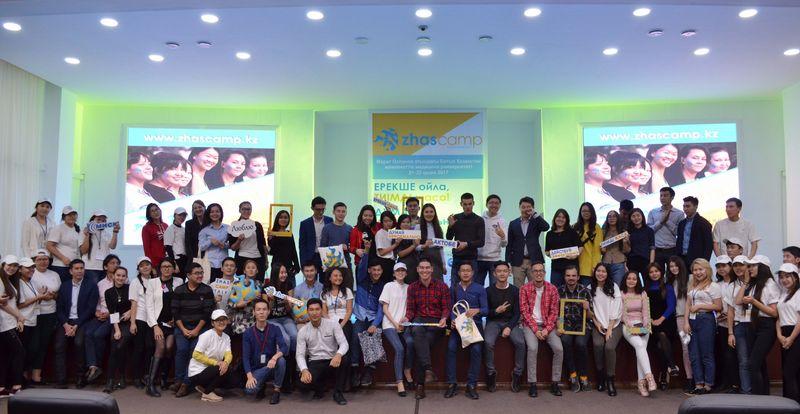 Новости Актобе - 320 активистов приняли участие в ZhasCamp в Актобе