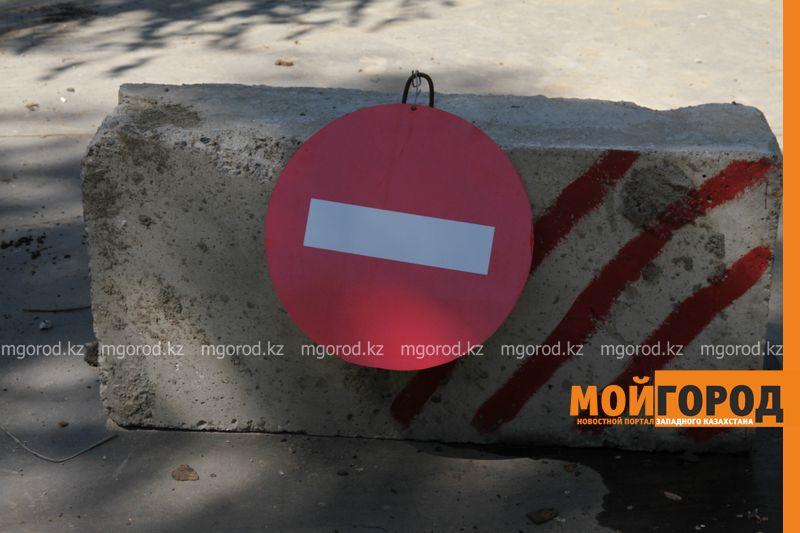 Новости Атырау - В День города в Атырау перекроют часть дорог