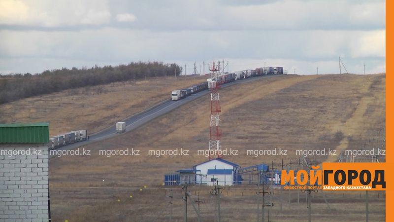 Больше суток простояли фуры на казахстанско-российской границе в ЗКО