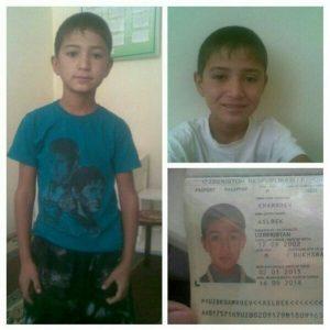 Пропавший в Атырауской области подросток найден мертвым