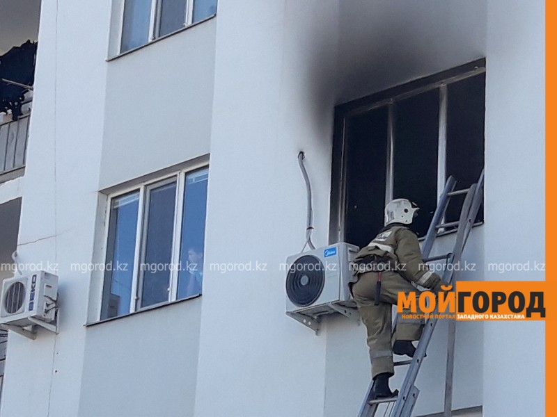 Новости Атырау - В Атырау в пожаре едва не сгорели трое детей (видео)