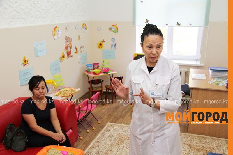 Новости Уральск - В Уральске открылся реабилитационный центр для людей с ограниченными возможностями