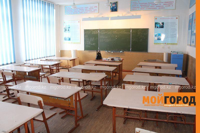 Занятия для учеников второй смены не отменяли - отдел образования Уральска