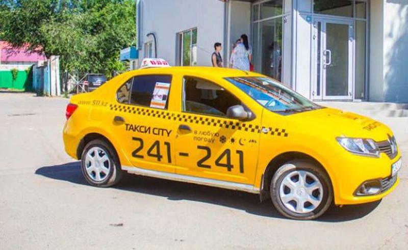 Новости Уральск - Такси CITY объявило о новой акции