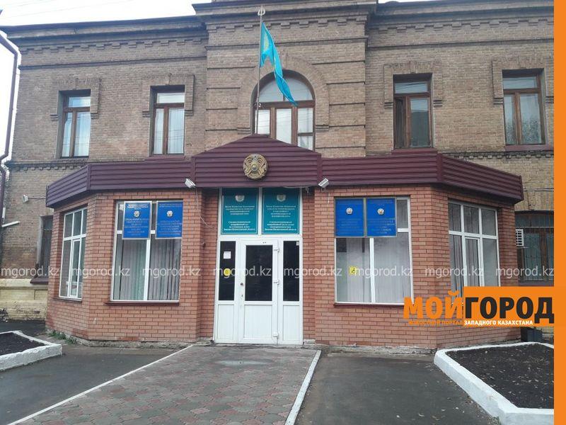 Новости Уральск - В Уральске подросток брызнул в лицо прохожей из газового баллончика