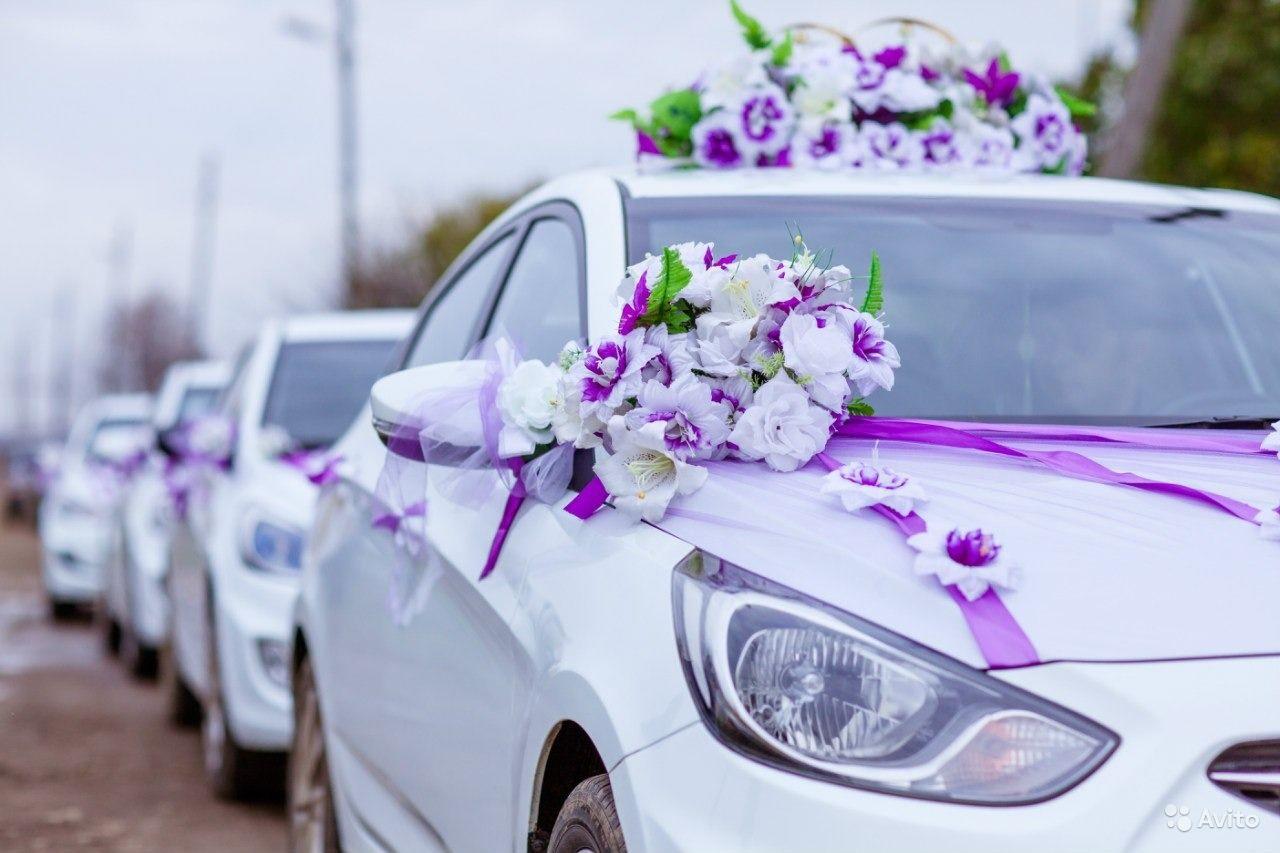Як вибрати авто на весілля thumbnail