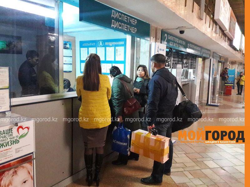 267 жителей Атырауской области покинули страну