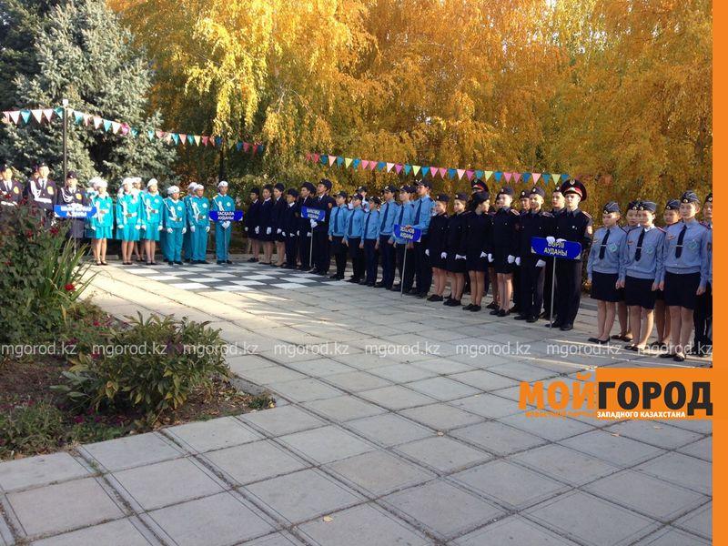Новости Уральск - В Уральске выбрали лучший отряд юных полицейских