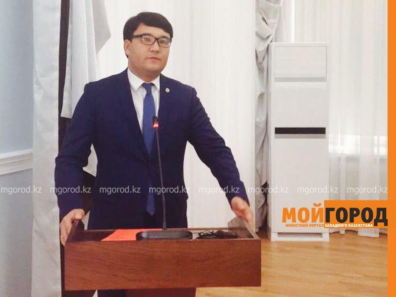Новости Уральск - Назначен новый заместитель акима ЗКО