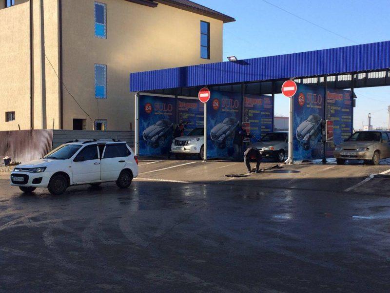 Новости Атырау - Владельцы автомойки, доставляющей неприятности жителям многоэтажек в Атырау, ответили на замечания