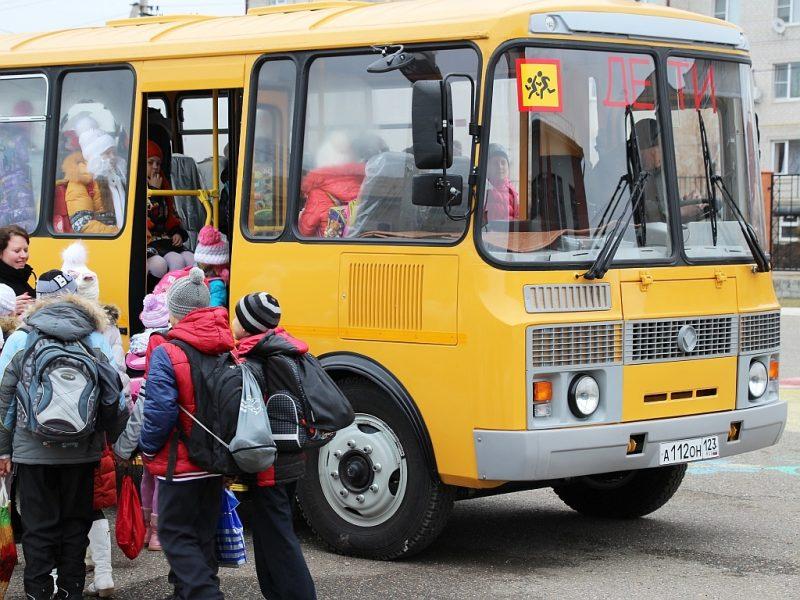 Новости Атырау - 120 миллионов тенге выделено на покупку школьных автобусов в Атырау