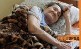 Вдова Сакена Гумарова скончалась в доме престарелых в Уральске