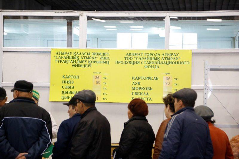 Новости Атырау - 1 декабря в Атырау пройдет сельскохозяйственная ярмарка