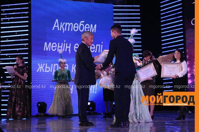Новости Актобе - 285 студентов получили именные стипендии акима Актюбинской области