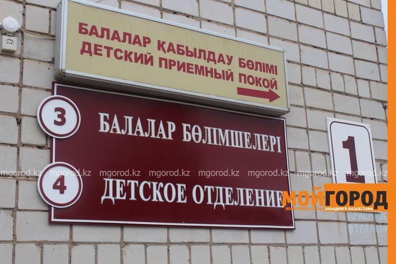 Новости Актобе - Менингит подтвердился у ребёнка в Актюбинской области