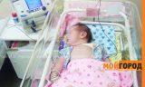В Уральске у новорожденной девочки выявили редкое заболевание
