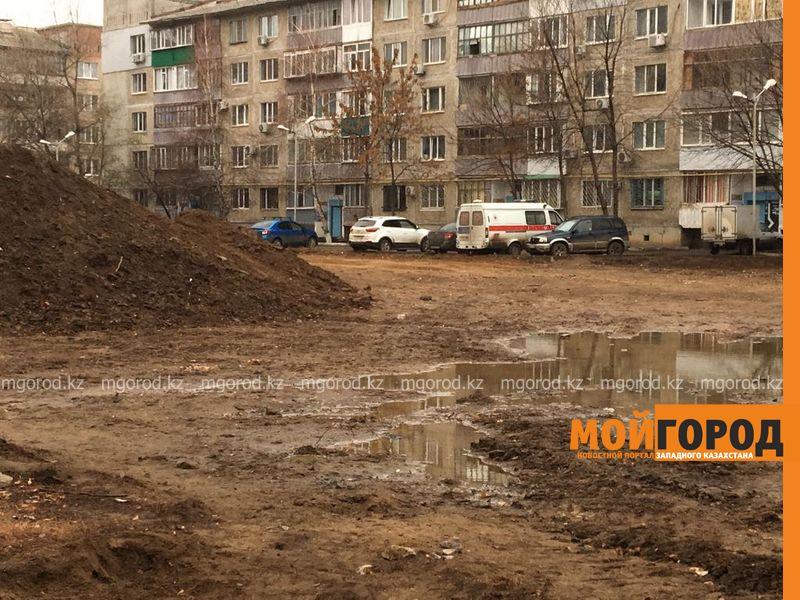 Новости Уральск - В Уральске жители микрорайона Кунаева недовольны строительством спортплощадки