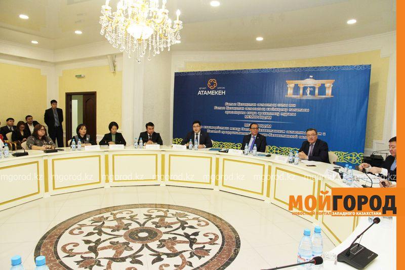 Новости Уральск - В Уральске подписан меморандум для защиты прав предпринимателей