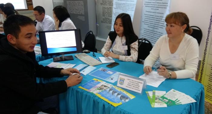 В Атырау пройдет ярмарка государственных услуг