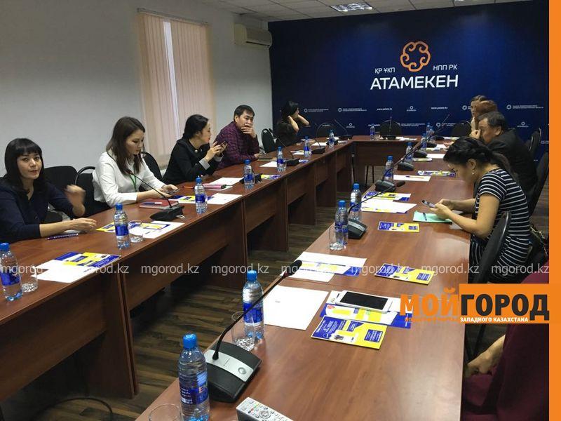 Новости Уральск - Уральским предпринимателям помогут продавать товары на международных рынках