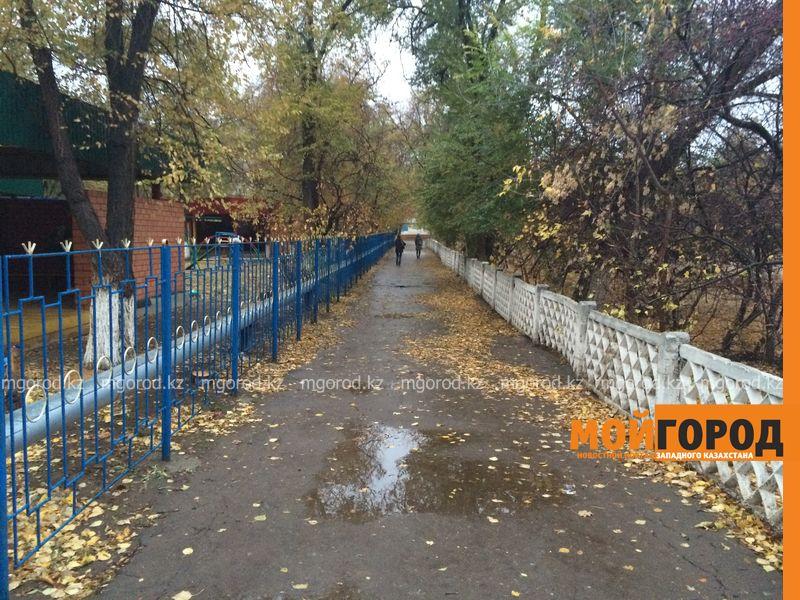 Новости Уральск - Погода на 15 ноября
