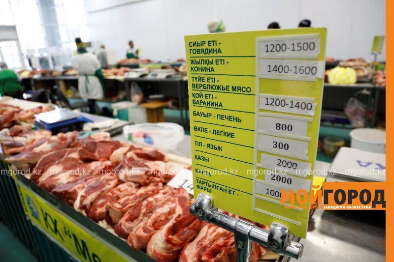 Новости Актау - Дорогое удовольствие: Сколько стоит мясо на западе Казахстана